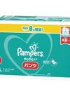 パンパース クラブパック各種 1,980円(税抜)
