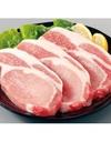 豚肉ロースとんかつソテー用・厚切りトンテキ用各種 88円(税抜)