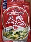 丸鷄がらスープ 99円(税抜)