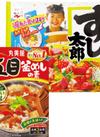 すし太郎/釜めしの素 とり・五目 169円(税抜)
