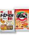 ・三幸製菓 チーズアーモンド、ぱりんこ 100円(税抜)