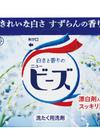 ニュービーズ 粉末 158円(税抜)