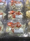 5種野菜のかに風味サラダ 198円(税抜)