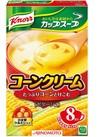 クノールカップスープ コーンクリーム 279円(税込)
