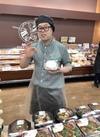 温玉と天かすのっけ甘辛丼 298円(税抜)