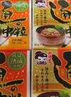 通の納豆ミニ3(中粒・ひきわり) 55円(税抜)