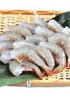 バナメイ無頭エビ(養殖・解凍) 158円(税抜)