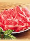 国産牛肩ロースうす切り 680円(税抜)