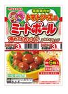 ミートボール・トマトソース味 105円(税抜)