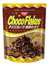 チョコフレーク濃厚仕立て 68円(税抜)