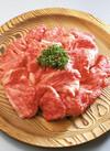 牛こま切 258円(税抜)