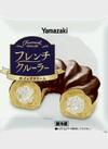 フレンチクルーラー(各種) 98円(税抜)