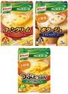 クノールカップスープ(3種類) 278円(税抜)