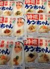 特濃ケンちゃん 88円(税抜)