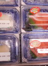 お刺身(278円商品)よりどり2パック 500円(税抜)