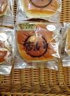 プレミアムクリームパン 100円(税抜)