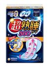 ソフィ超熟睡ガ-ド 各種 278円(税抜)