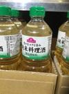純米料理酒 258円(税抜)
