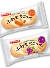 ふわもちこっぺ(レーズン・ダブルピーナツ) 88円(税抜)
