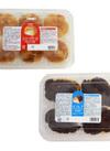 シュークリーム(6コ入)/限定エクレア(4コ入) 88円(税抜)