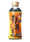 すき焼のたれマイルド500ml 198円(税抜)