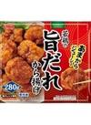 若鶏の旨だれから揚げ280g 242円(税抜)