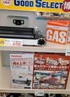 カセットガスホットプレート 焼き上手さんα 6,980円(税抜)