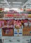 ひなあられ 188円(税抜)