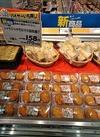 竹の子の旨味揚げ 158円(税抜)