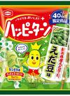 ハッピーターンえだ豆 148円(税抜)