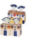 超熟●食パン4.5.6.8.枚切●山型食パン4.5.6枚切●サンド用10枚切 128円(税抜)