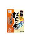 だしの素 大徳 298円(税抜)
