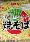 愛知県産きぬあかり 焼そば 38円(税抜)