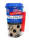 ブラックタピオカミルクティ 148円(税抜)
