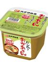 だし入り味噌 88円(税抜)
