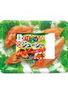 サラダがジューシー 78円(税抜)