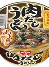 日清御膳(肉だしうどん・天ぷらそば) 88円(税抜)