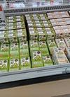 調整豆乳 165円(税抜)