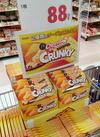 クランキー(チーズ&チーズ) 88円(税抜)