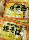 マルちゃん焼そば(ソース) 95円(税抜)