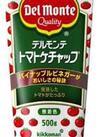 トマトケチャプ 157円(税抜)