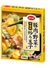 豚肉と野菜の炒り玉子の素 45円(税抜)