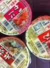 茶わん蒸し各種 57円(税抜)