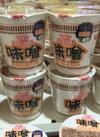 カップヌードル 味噌 128円(税抜)