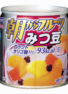 朝からフルーツみつ豆 88円(税抜)