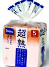 超熟食パン[各種] 138円(税抜)