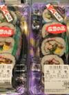 特上巻 350円(税抜)