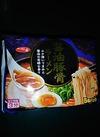 サッポロ一番醤油とんこつラーメン 298円(税抜)