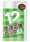 生活応援トイレット12ロールシングル 198円(税抜)