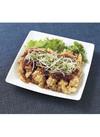 中華2パックセール●手作り油淋鶏(4切)●焼き餃子(肉・野菜)(7コ入)他 580円(税抜)